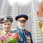 Программа выдачи кредитов в регионы для обеспечения ветеранов Великой Отечественной войны жильем